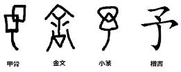 大野シンボルマーク構成